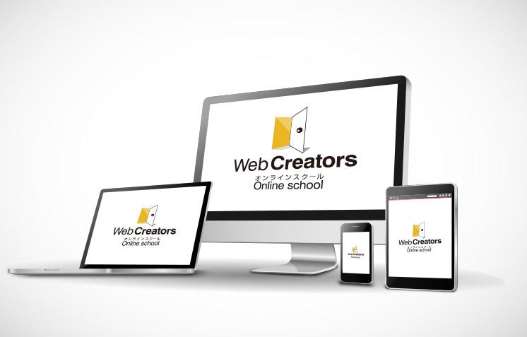 Webクリエイターズオンラインスクールのロゴ