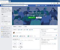 スクール公式コミュニティのFBグループ のヘッダー画像の制作