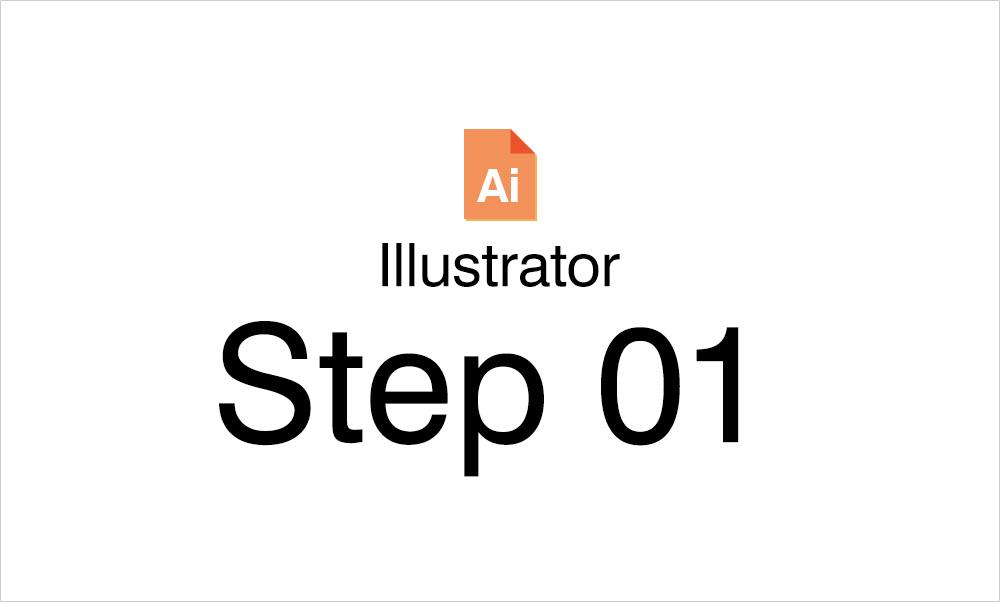 Step01 ベースの作成