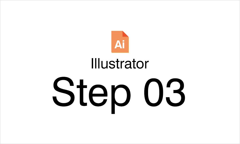 Illustrator・文字間のカーニング・文字づめ・行送りの設定・文字のアウトライン化・グラデーションツール・透明度・クリッピングマスク