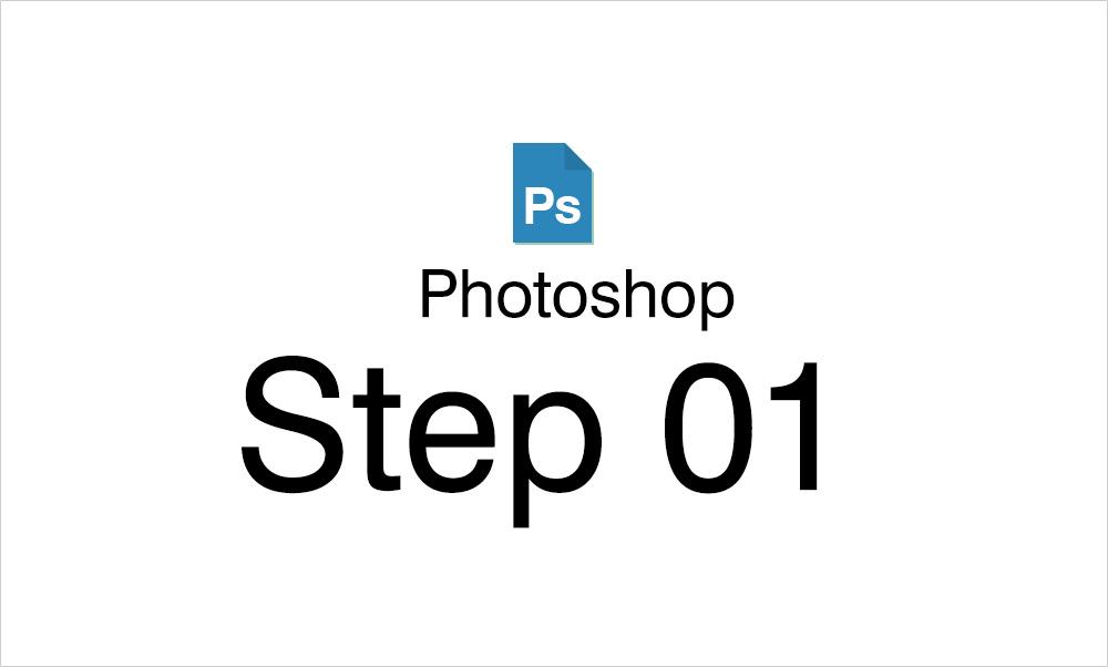 Photoshopでデザインカンプの作成をしていきます。