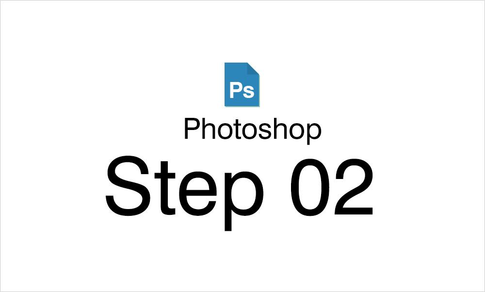 Photoshop Step02 ヘッダーの作成