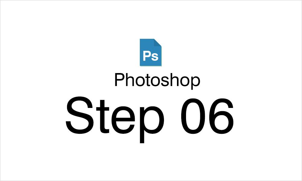 Photoshop Step06 コンテンツ・フッターの作成