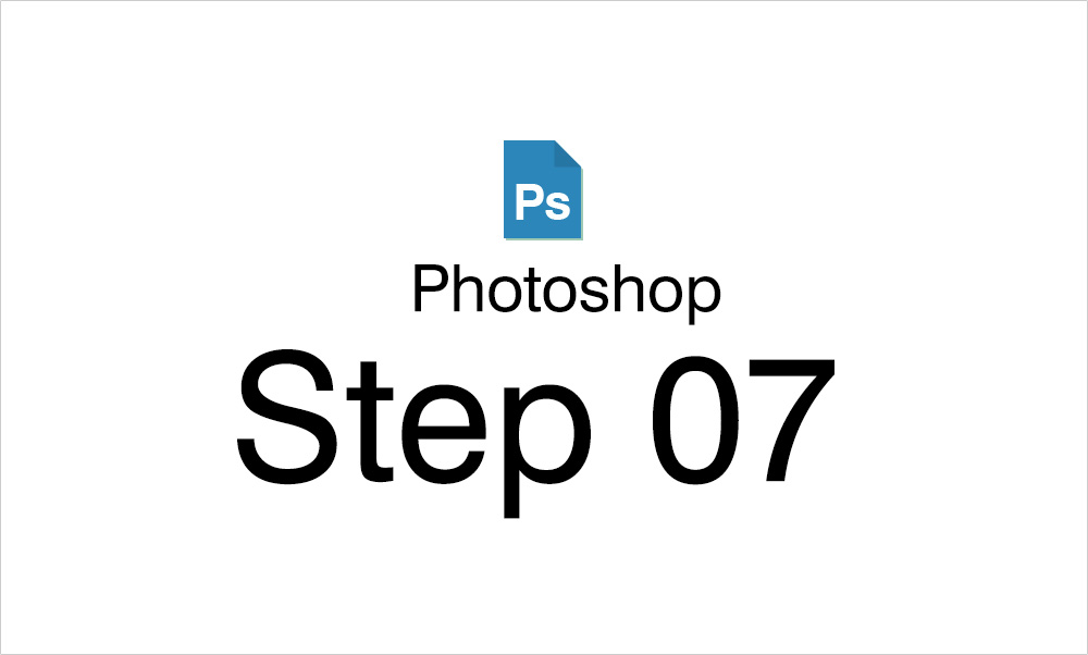 Photoshop Step07 IllustratorとPhotoshopの連携