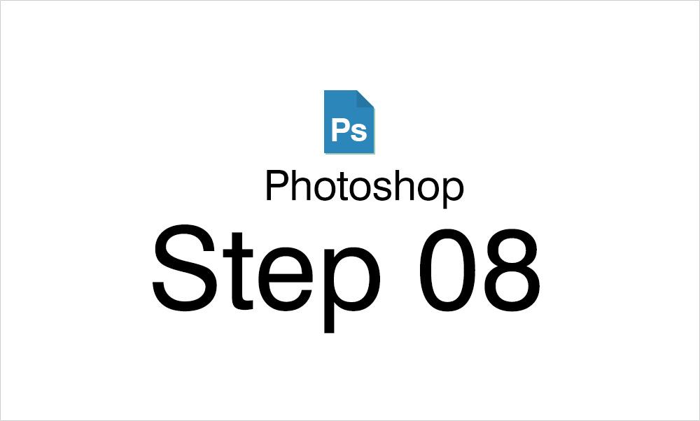 Photoshop Step08 スライス機能と書き出し01