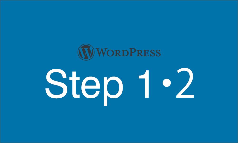 Step01・2 Wordpressの基本