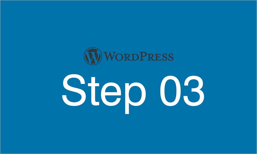 Step03 続き WordPressテーマ制作の流れ