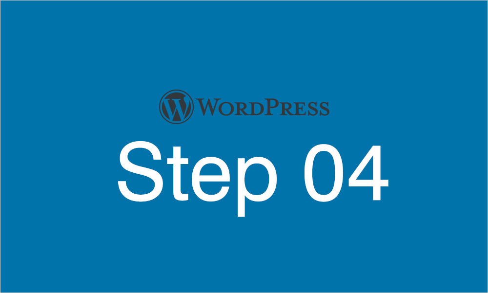 Step04 ブログトップページの作成