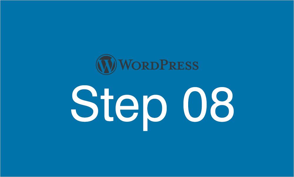 Step08 アイキャッチ画像を表示させる