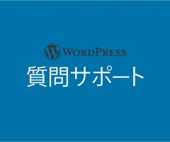 contact form7というプラグインをインストールすると WordPress講座とは違う内容のプラグインの画面が表示されます