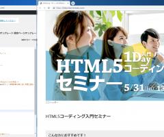 WordPress勉強会・5分でできるセキュリティ・テーマ内にランディングページを作る方法