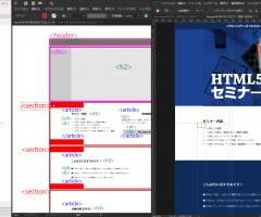 仮案件シングルページ ワイヤーフレームからのHTML・CSSコーディング