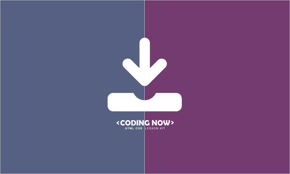 HTML・CSS入門講座学習用データのダウンロード