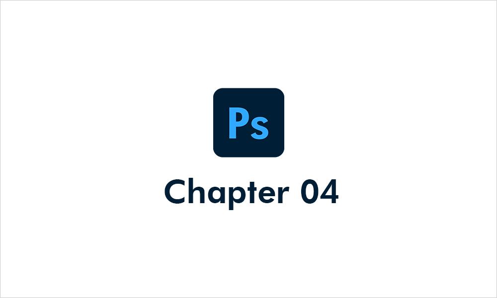 【Chapter 4】画像ファイルを開く・配置する