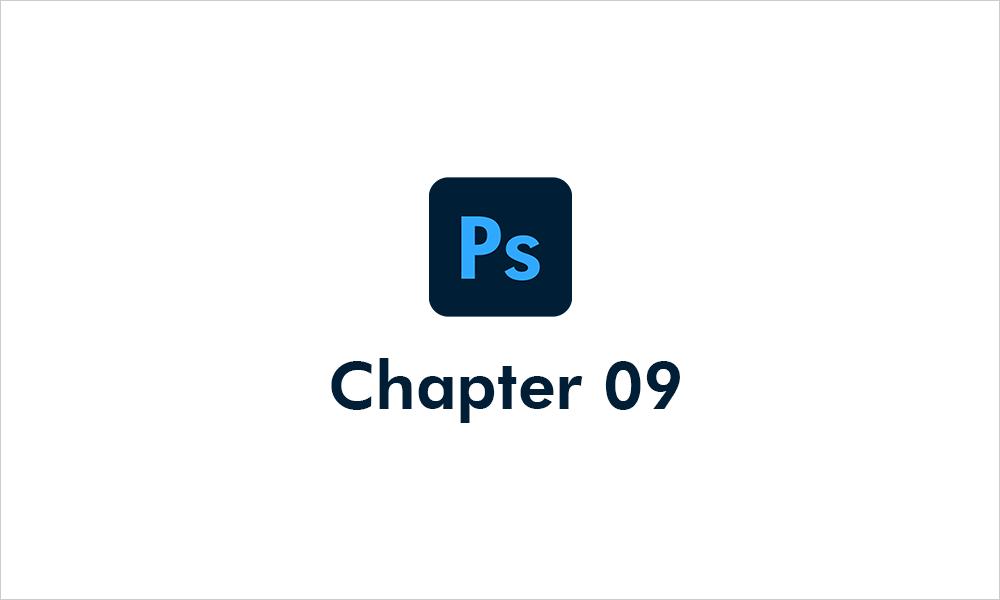 Photoshop cc 【Chapter 9】選択範囲(基本操作)