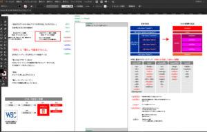 【仮案件】セミナーページ制作・ ワイヤーフレームからのHTML・CSSコーディング