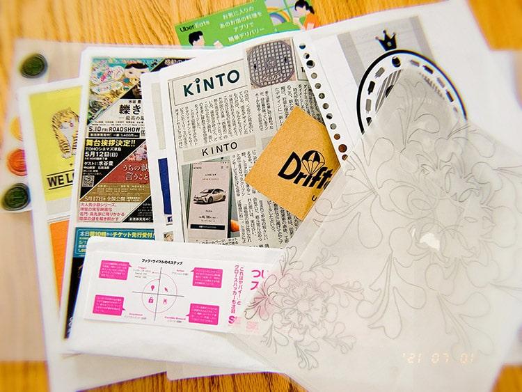 デザイナーのスクラップブック